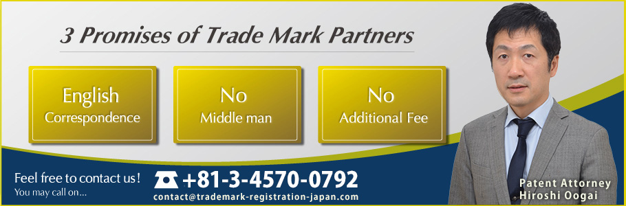 Trademark Registration in Japan