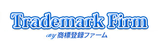 Trademark Registlation and Search in Japan